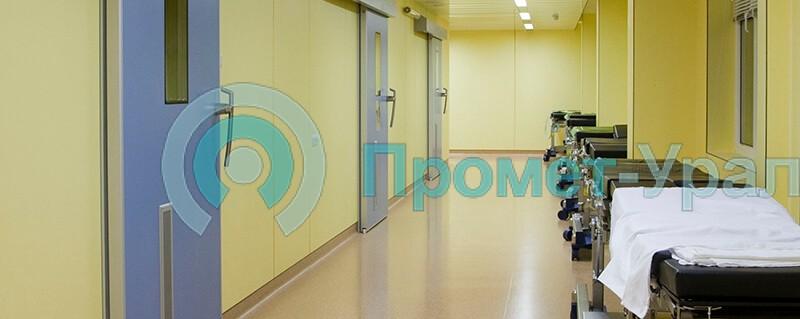 рентгенозащитное оборудование